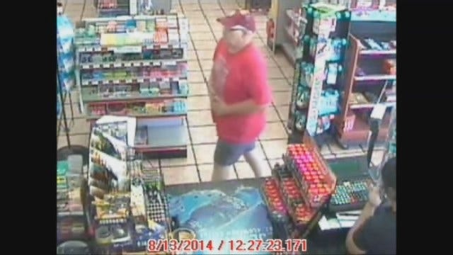 OKC Police Seek Suspect Who Stole Car Left Running In Parking Lot